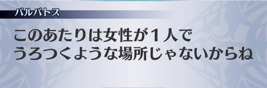 f:id:seisyuu:20190404185120j:plain