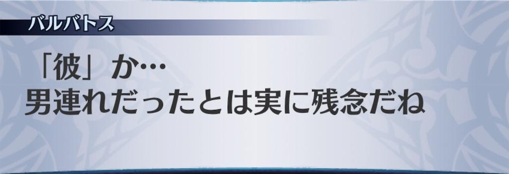 f:id:seisyuu:20190404185255j:plain