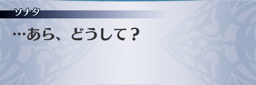 f:id:seisyuu:20190404185258j:plain