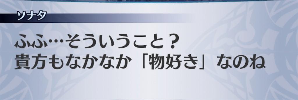 f:id:seisyuu:20190404185351j:plain