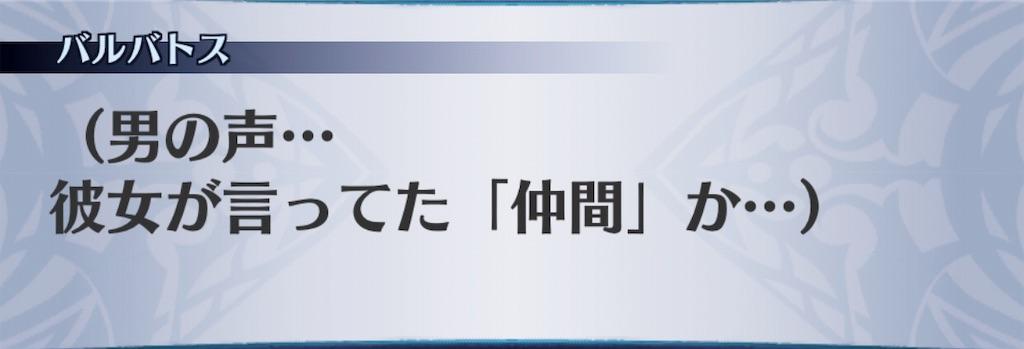 f:id:seisyuu:20190404185525j:plain