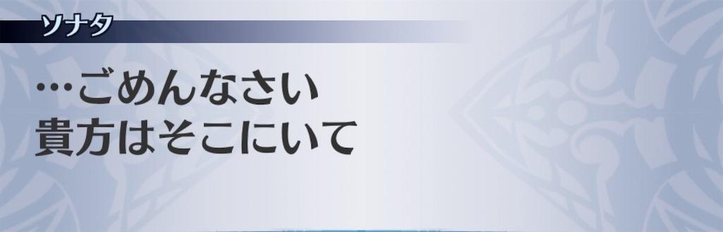 f:id:seisyuu:20190404185637j:plain