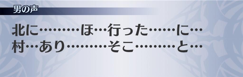 f:id:seisyuu:20190404185753j:plain