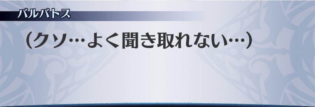 f:id:seisyuu:20190404185758j:plain