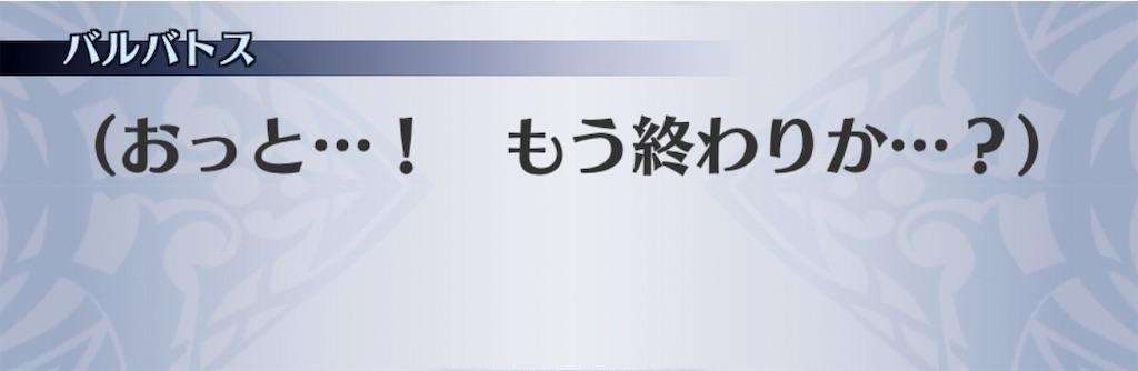 f:id:seisyuu:20190404185948j:plain
