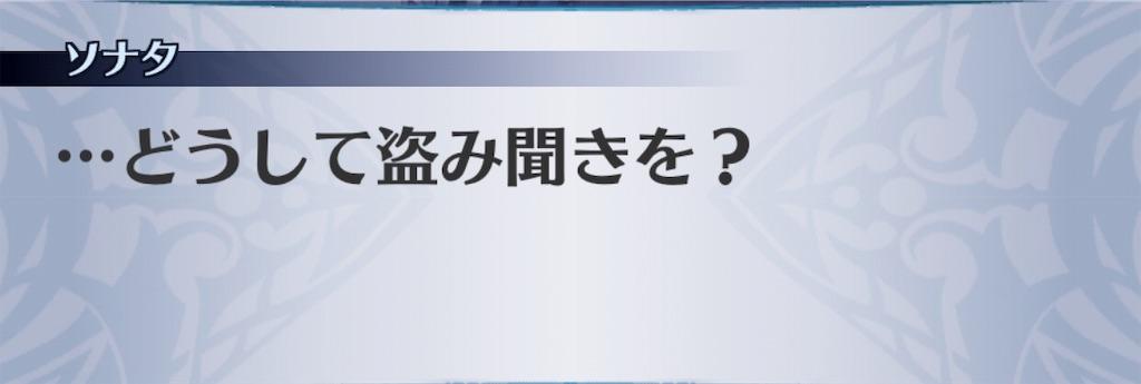f:id:seisyuu:20190404185955j:plain