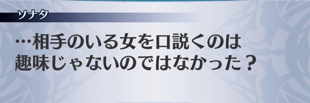 f:id:seisyuu:20190404190159j:plain