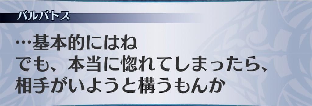 f:id:seisyuu:20190404190203j:plain
