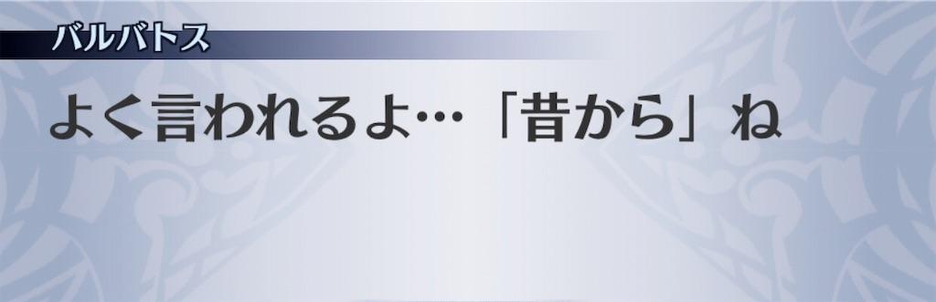 f:id:seisyuu:20190404190217j:plain
