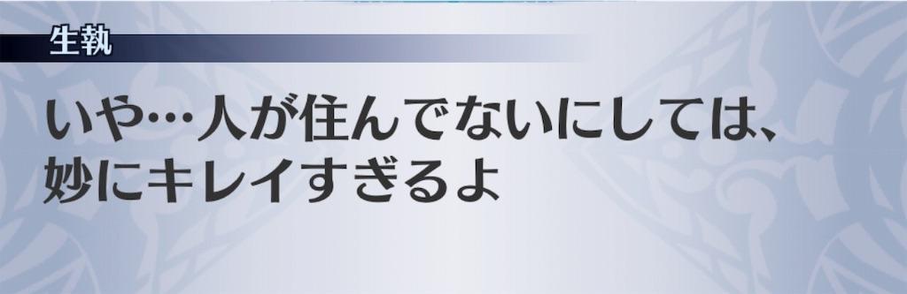 f:id:seisyuu:20190405220615j:plain