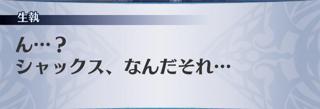 f:id:seisyuu:20190405220727j:plain