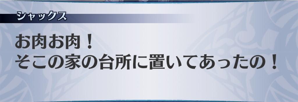 f:id:seisyuu:20190405220734j:plain
