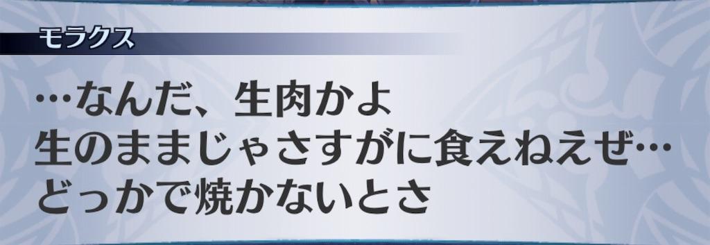 f:id:seisyuu:20190405220743j:plain