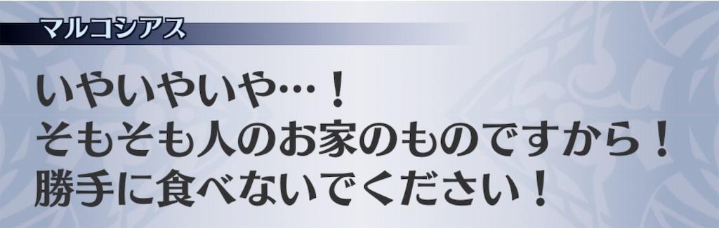 f:id:seisyuu:20190405220748j:plain