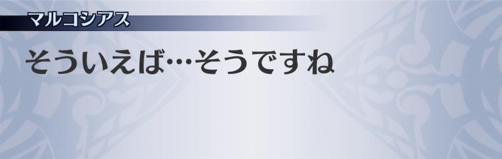 f:id:seisyuu:20190405220851j:plain