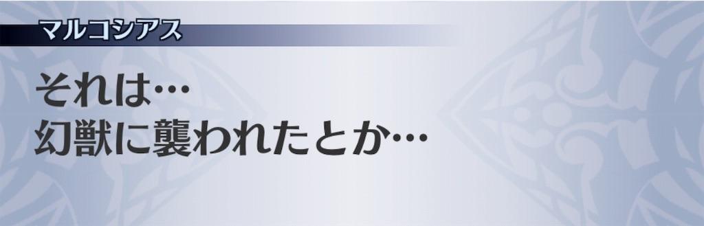 f:id:seisyuu:20190405221115j:plain