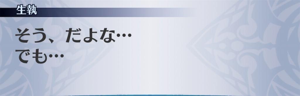 f:id:seisyuu:20190405221131j:plain