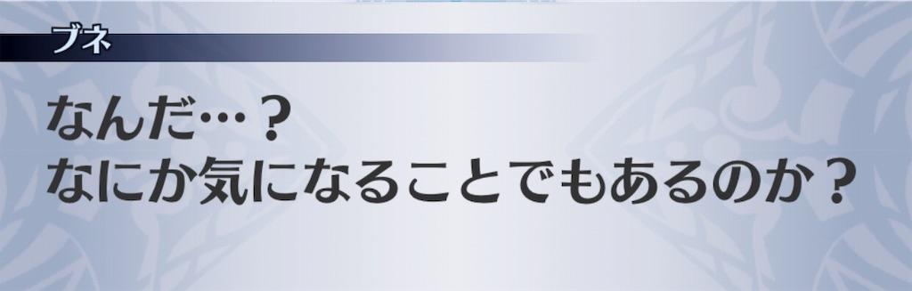 f:id:seisyuu:20190405221220j:plain