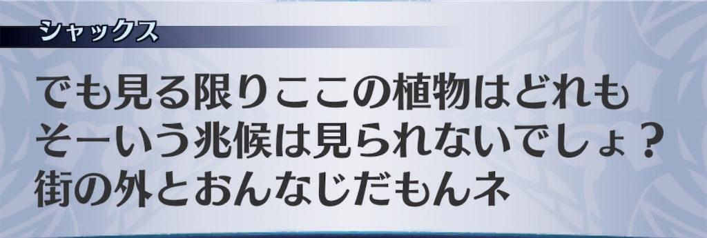 f:id:seisyuu:20190405221537j:plain