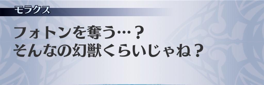 f:id:seisyuu:20190405221711j:plain