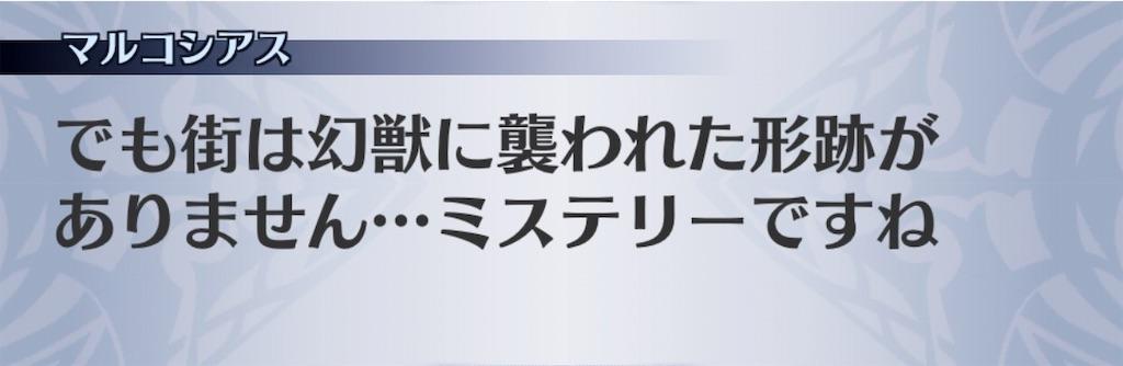 f:id:seisyuu:20190405221716j:plain