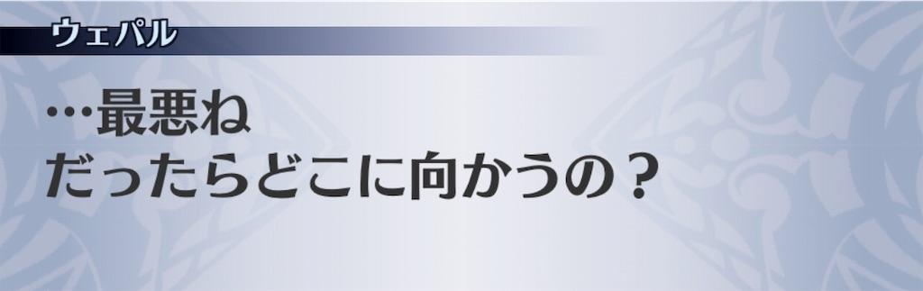 f:id:seisyuu:20190405221851j:plain
