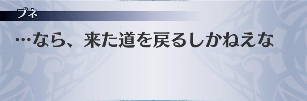 f:id:seisyuu:20190405221909j:plain