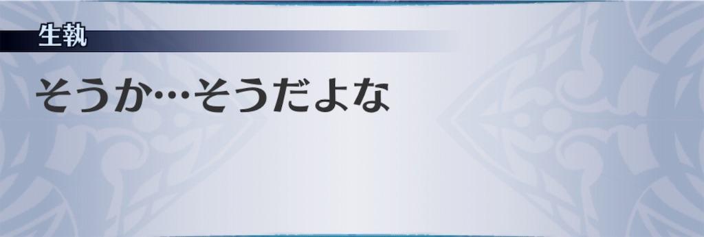 f:id:seisyuu:20190405222103j:plain
