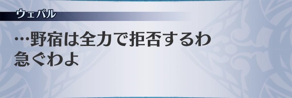 f:id:seisyuu:20190405222120j:plain