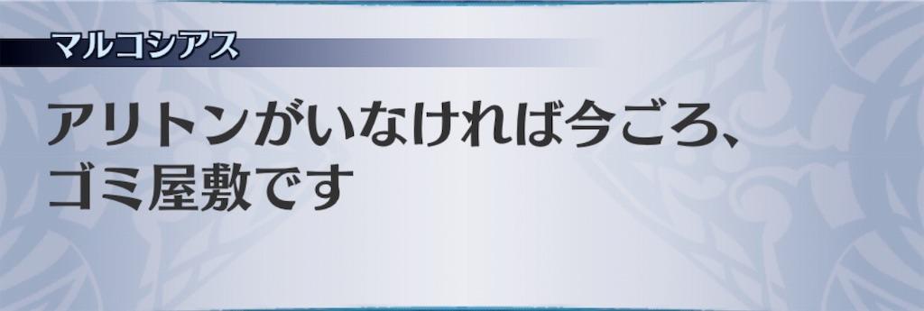 f:id:seisyuu:20190406154303j:plain