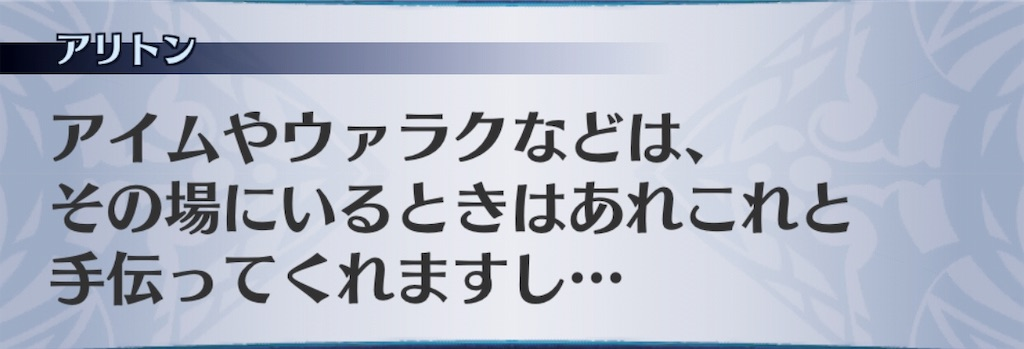 f:id:seisyuu:20190406154412j:plain
