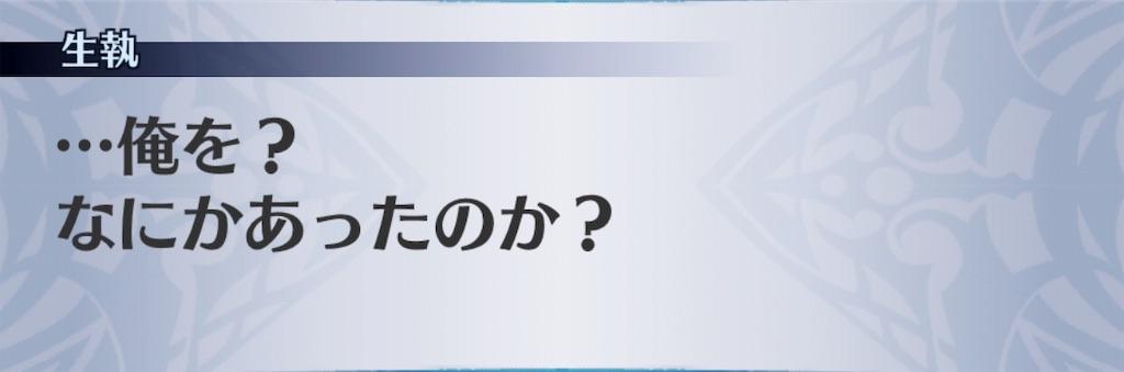 f:id:seisyuu:20190406154600j:plain