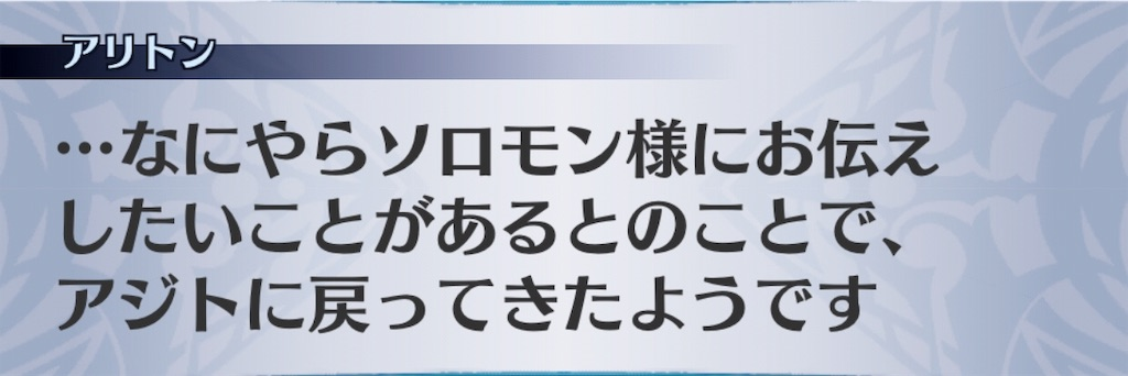 f:id:seisyuu:20190406154700j:plain
