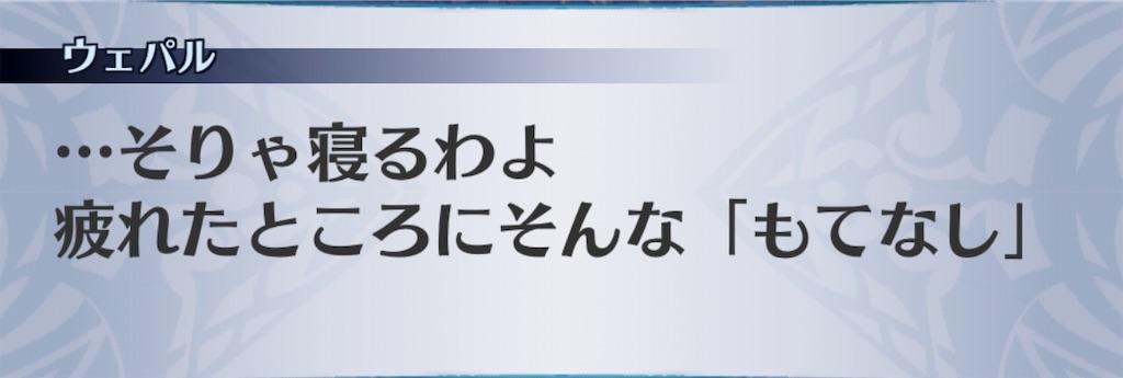 f:id:seisyuu:20190406154750j:plain