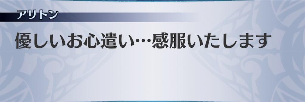 f:id:seisyuu:20190406154850j:plain