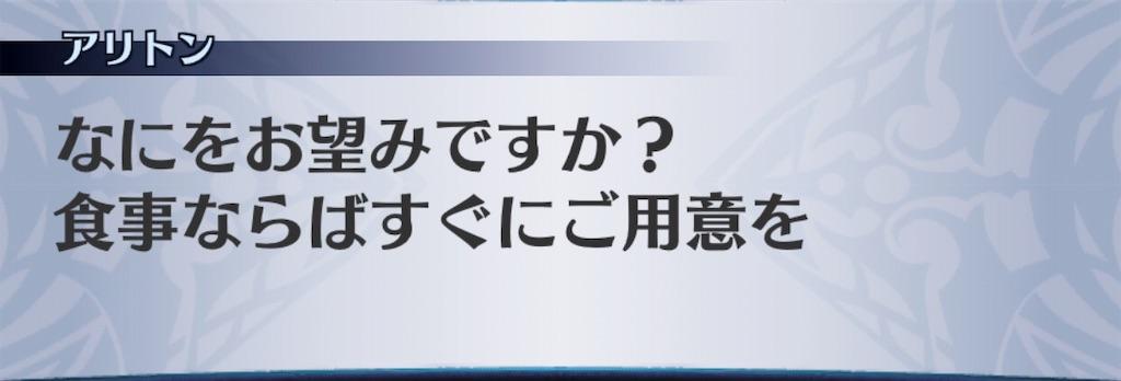 f:id:seisyuu:20190406154856j:plain