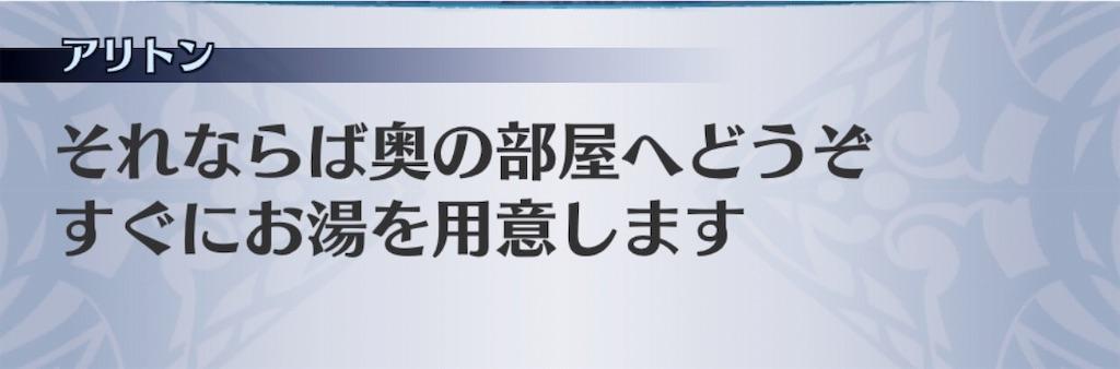 f:id:seisyuu:20190406154958j:plain