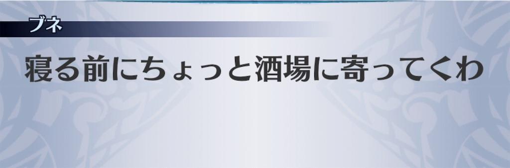 f:id:seisyuu:20190406155231j:plain