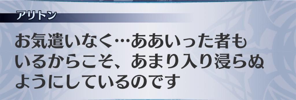 f:id:seisyuu:20190406155242j:plain