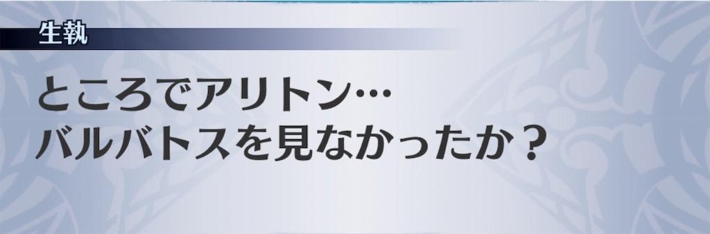 f:id:seisyuu:20190406155427j:plain