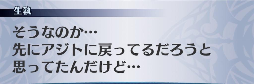 f:id:seisyuu:20190406155436j:plain