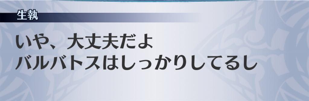 f:id:seisyuu:20190406155451j:plain