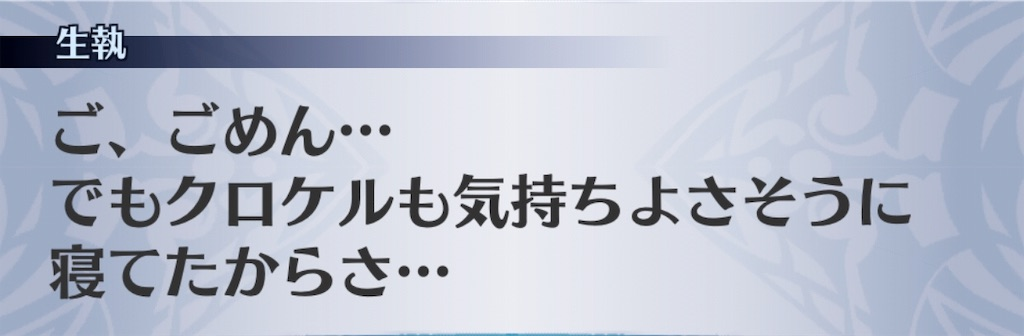 f:id:seisyuu:20190406172701j:plain