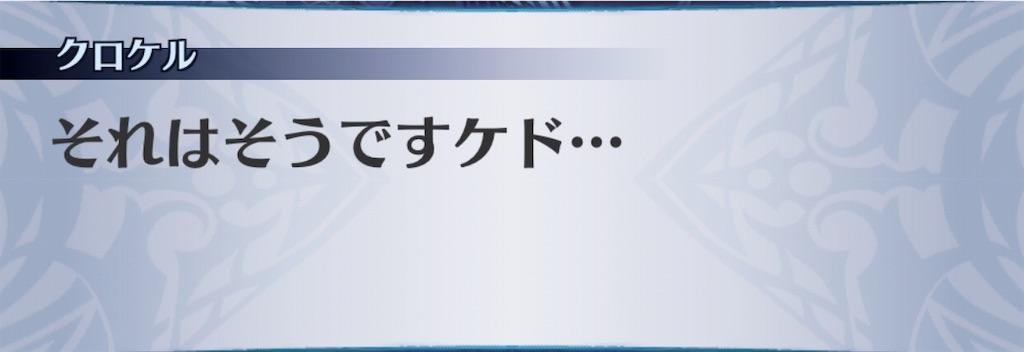 f:id:seisyuu:20190406172710j:plain