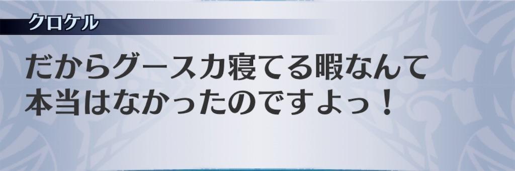 f:id:seisyuu:20190406174748j:plain