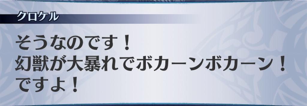 f:id:seisyuu:20190406174913j:plain