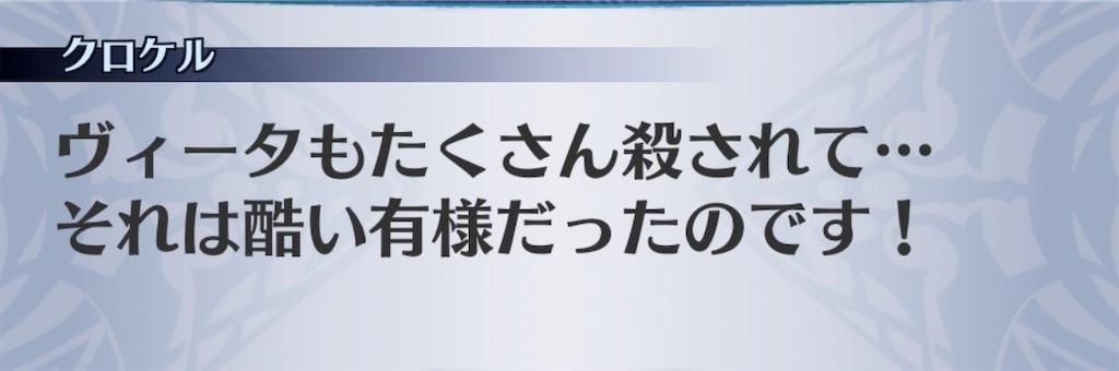 f:id:seisyuu:20190406174916j:plain