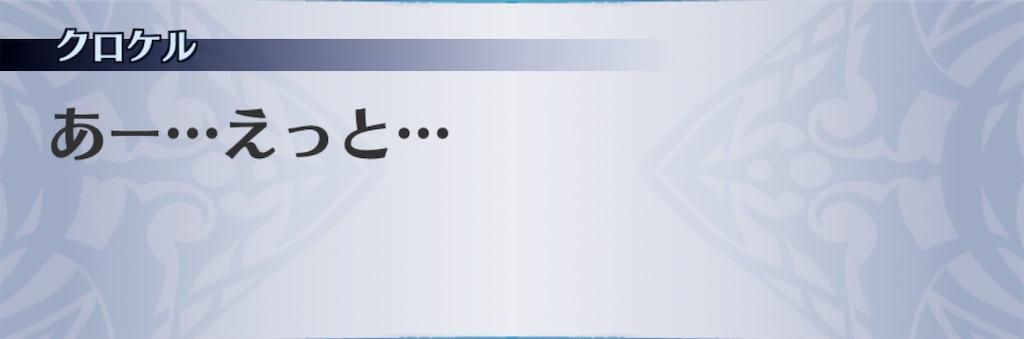 f:id:seisyuu:20190406175245j:plain