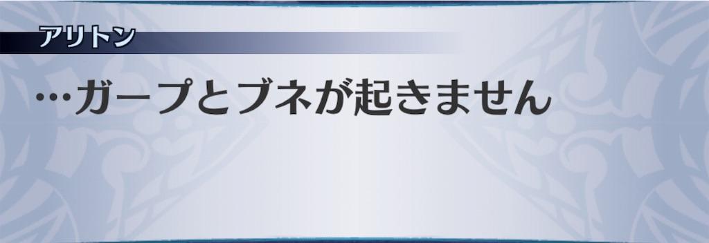 f:id:seisyuu:20190406175557j:plain