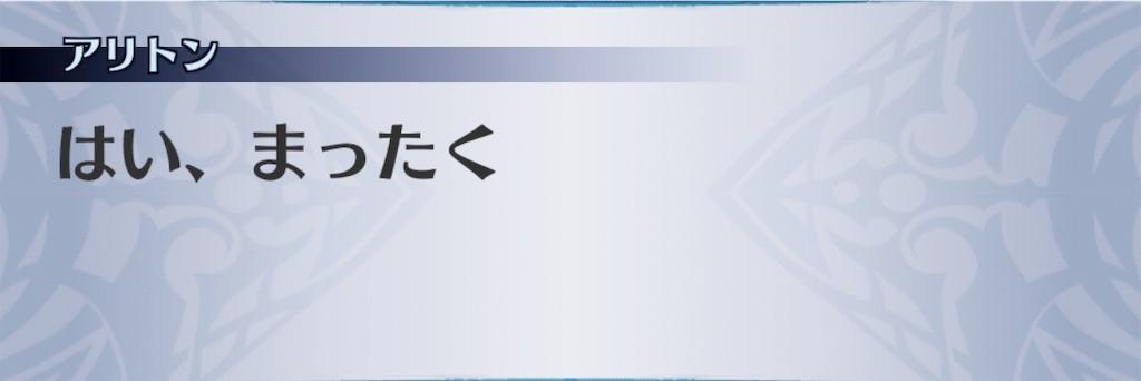 f:id:seisyuu:20190406180318j:plain